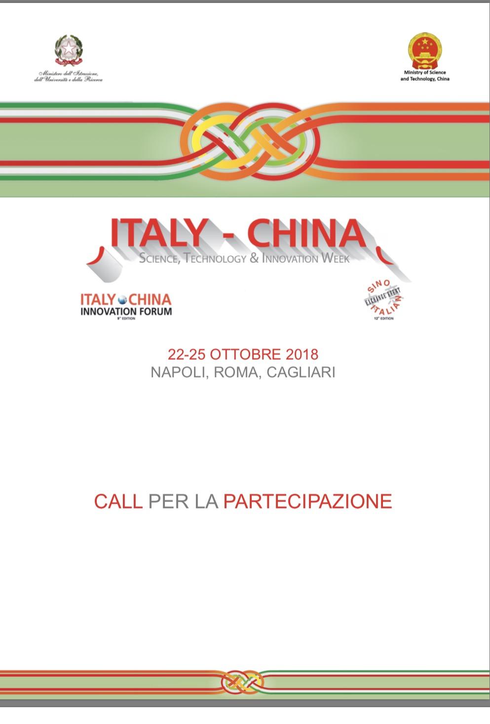 E' aperta la call di partecipazione alla Settimana Italia-Cina della Scienza, della Tecnologia e dell'Innovazione, il più grande evento europeo di internazionalizzazione tra i due Paesi, in programma a Napoli, [...]