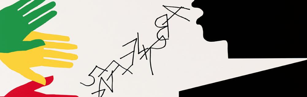 Martedì 28 maggio 2019,alle 10, l'Università degli Studi di Napoli Federico II ospiterà nell'Aula ex-cataloghi del Dipartimento di Studi Umanistici, in via Porta di Massa, 1, l'incontro pubblico di presentazione [...]